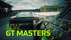 ADAC GT Masters 2021
